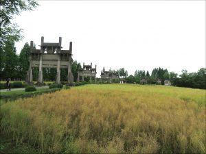Qian Kou Residence