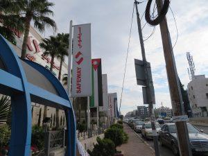 Safeway in Jordanië