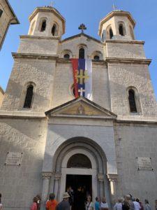 St. Trifon's kathedraal