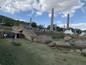 Stele Field